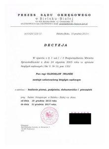 Biegły Sądowy zzakresu badań pisma ręcznego, podpisów, dokumentów ipieczątek przy Sądzie Okręgowym Bielsko-Biała